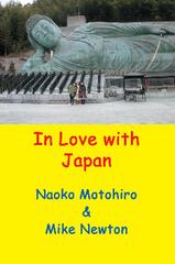 Japansellsheet_cover.jpg